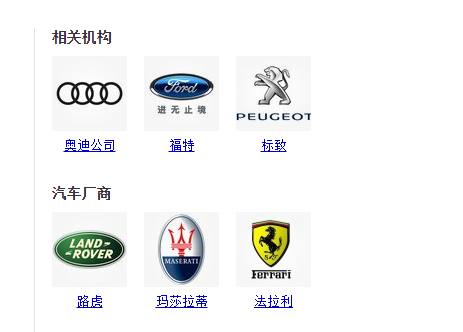 related-searches-baidu